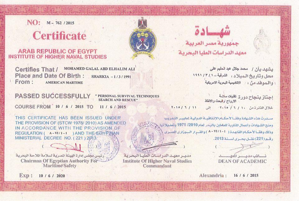 American Maritime Academy Certificates